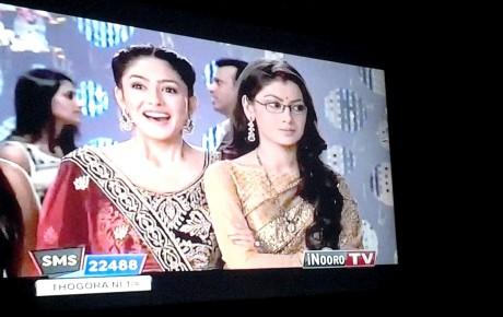 INOORO TV Live #kumkumbhagya